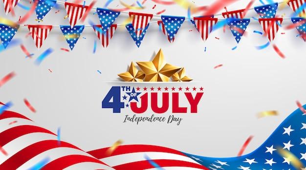 7月4日のバナーテンプレート。アメリカの国旗とアメリカ独立記念日のお祝い。