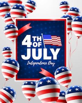 7月4日のバナーテンプレート。アメリカバルーンフラグとアメリカ独立記念日のお祝い