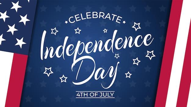 7月4日、ハッピー独立記念日バナーイラスト