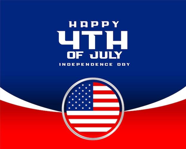 7 월 4 일 행복 독립 기념일 깃발 배경
