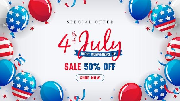 4 июля распродажа с днем независимости