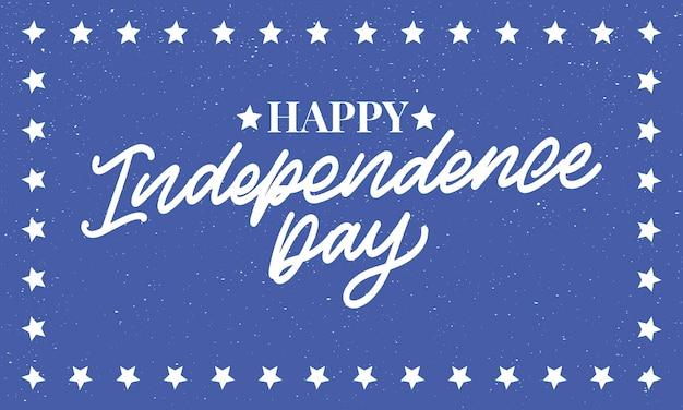 4 июля день независимости надписи