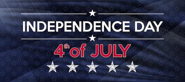 7月4日、アメリカの独立記念日。アメリカ合衆国での独立記念日のお祝い。