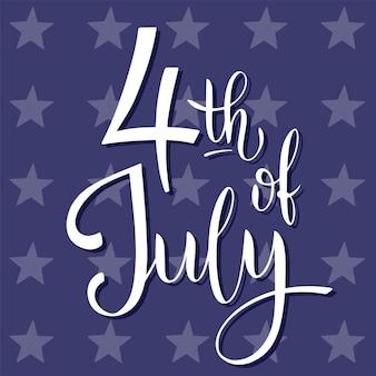 7月4日。アメリカ独立記念日。招待状、ポスター、グリーティングカードの要素。 tシャツのデザイン