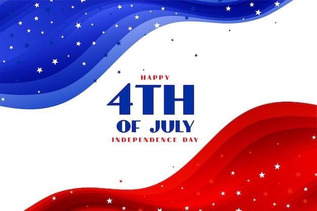7月4日の波スタイルのアメリカの休日の背景