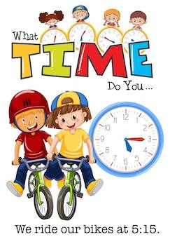 子供たちは5:15に自転車に乗る