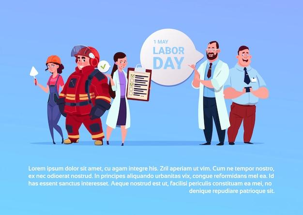 5月1日労働日ハッピー。背景にさまざまな職業の人々のグループ
