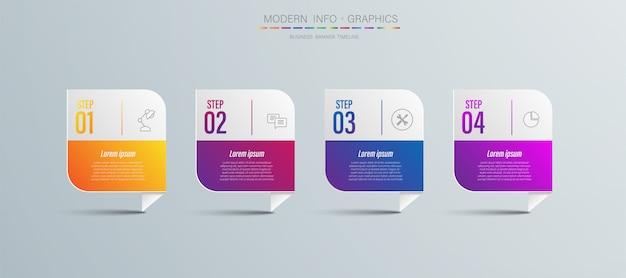 図プレゼンテーショングラフと5または6要素オプションのビジネスコンセプトのベクトル情報グラフィックテンプレートで4ステップグラフ折り紙紙の色