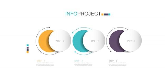 図プレゼンテーショングラフと5または6要素オプションのビジネスコンセプトのベクトル情報グラフィックテンプレートでステップチャート折り紙紙の色をデザインします。
