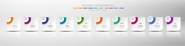 Цвет бумаги оригами для бизнес-инфо-графики в векторном инфо-графическом шаблоне для диаграммы и бизнес-концепции с 5 или 6 вариантами элемента