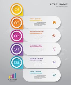 シンプルで編集可能な5つのプロセスチャート。 eps 10。