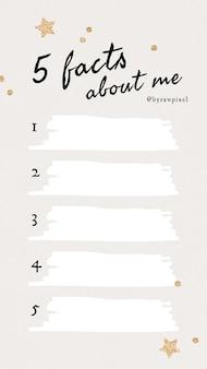 私についての5つの事実ソーシャルメディアストーリーテンプレート