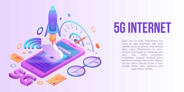 5 gインターネットコンセプトバナー、アイソメ図スタイル