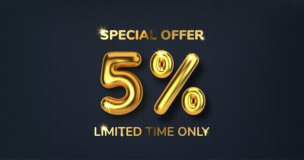Скидка 5 на продажу по акции из реалистичных 3d золотых шаров.