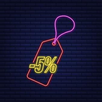 Скидка 5% скидка скидка неоновая бирка цена предложения со скидкой ta