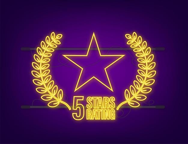 5 звезд. значок с неоновой иконой. рейтинг отзывов клиентов.