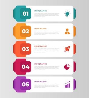 5ステップのビジネスインフォグラフィックテンプレート