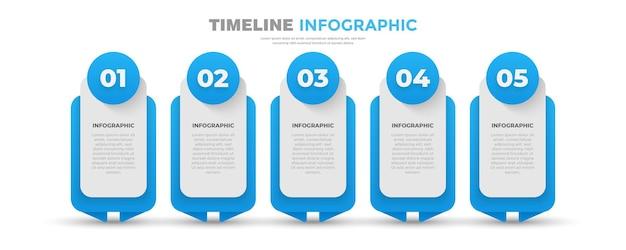 Шаблон бизнес-инфографики 5 шагов