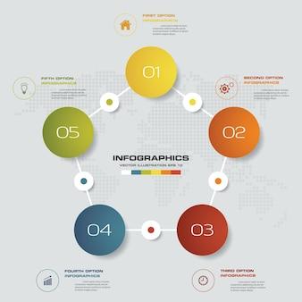 5 шагов диаграммы инфографические элементы.