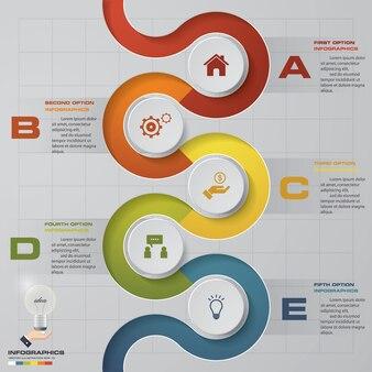 5ステップタイムラインのinfographic要素。