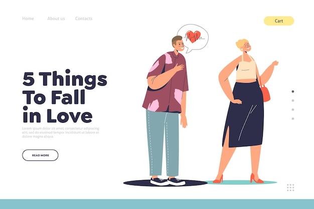 5 вещей, которые нужно полюбить концепция целевой страницы с мультяшным мужчиной, испытывающим романтическое чувство к женщине. шаблон привязанности и романтики.