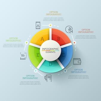 文字でマークされた5つの多色の部分に分割された丸い図。オンラインショップのwebまたはモバイルアプリケーションのインターフェイス要素。