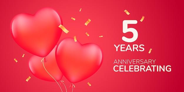 5년 기념일 벡터 로고, 아이콘입니다. 5주년 결혼 연하장을 위한 3d 빨간 공기 풍선이 있는 템플릿 배너