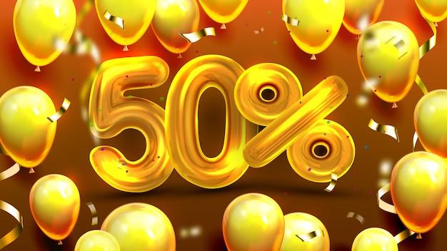 50%または50のマーケティングクリスマスオファー