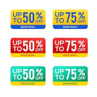 長方形販売バナーテンプレート、特別オファー50%および75%在庫