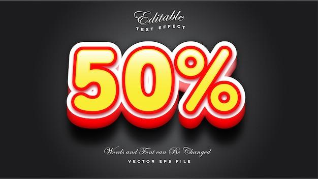 50% текстовый эффект