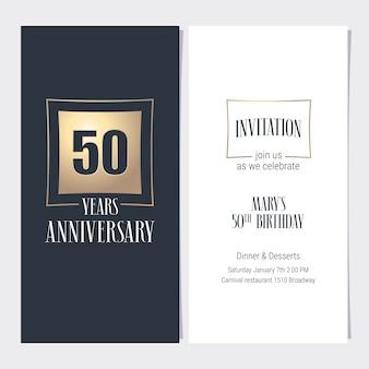 50 주년 기념 초대 벡터 일러스트 레이 션. 50 주년 파티 또는 저녁 초대를위한 황금 요소가있는 그래픽 디자인 템플릿