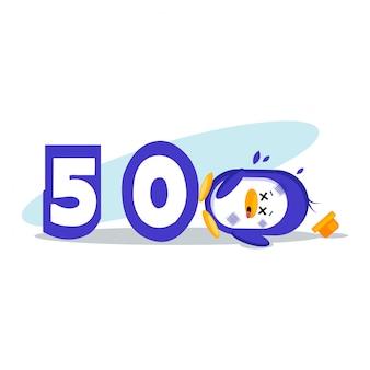 500エラーかわいいペンギンのベクトル図