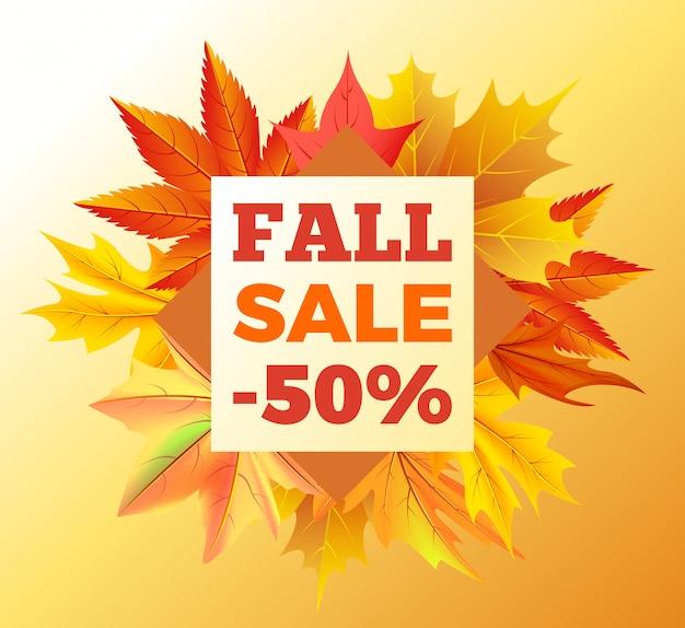 秋のセール-50%オフの秋のバナー