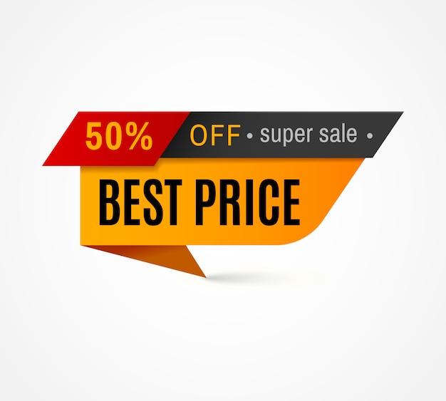 Ценник. специальное предложение продажа тега. 50 скидка стикер, розничный шаблон значка