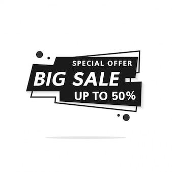 フラットスタイルでショッピング最大50%のバナーテンプレートラベルブラックイエロースーパーセール