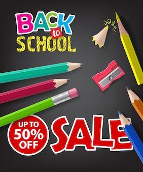 学校に戻って、売り上げ、最高50パーセントの手紙を消す