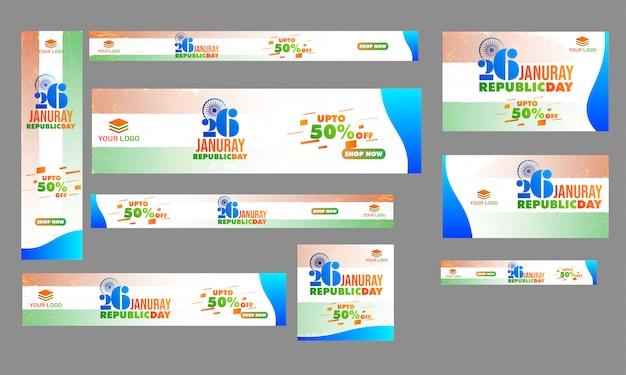 50%ディスクを使った広告用バナー、ポスター、テンプレートコレクション