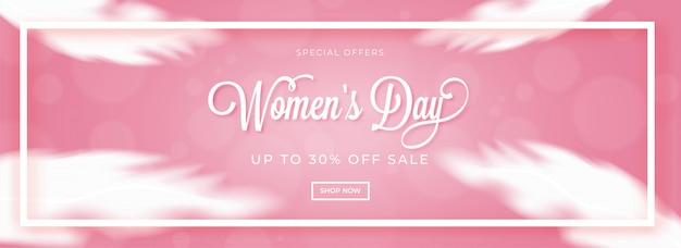 Стильная надпись женского дня со скидкой 50% на сайте.