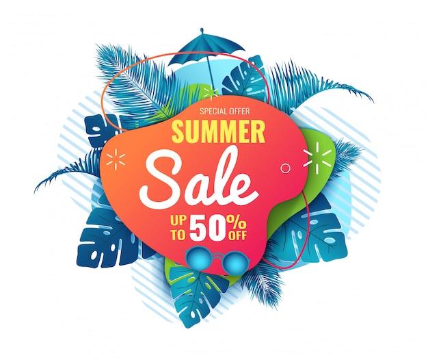 夏の抽象セールバナーが最大50%オフ。季節のデザイン。