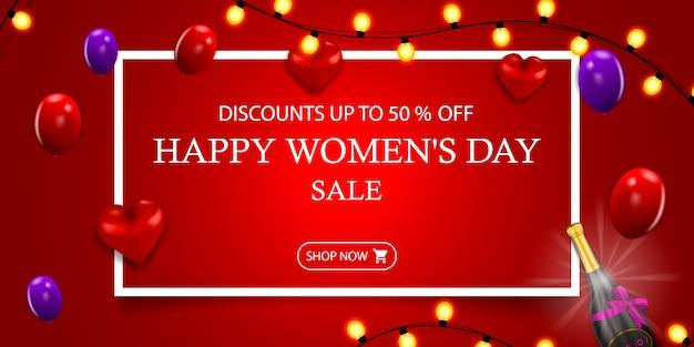 幸せな女性の日セール、最大50%オフ、花輪、風船、弓で現実的なボトルと女性の日の赤いモダンな割引バナー