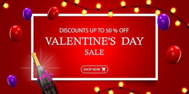 バレンタインデーセール、最大50%オフ、ガーランド付きバレンタインデーの赤いモダンな割引バナー