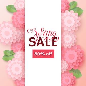 カラフルな紙の花を持つタイポグラフィ書道レタリングテキストと春販売バナー。バックグラウンドで50%オフのセール。