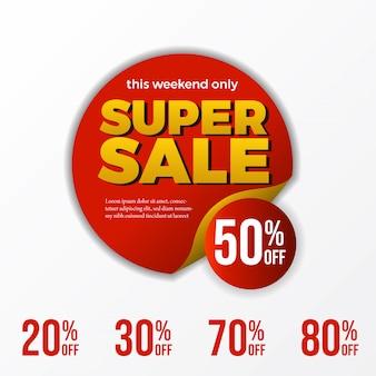 今週末のスーパーセールのバナーは最大50%割引