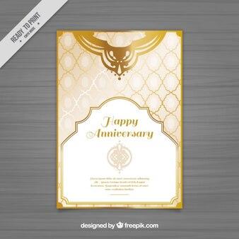 装飾用の50周年記念カード