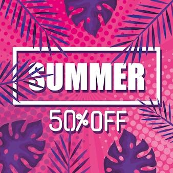 Летом скидка 50%, баннер с тропическими листьями, экзотический цветочный баннер