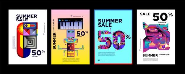 サマーセール50%割引ポスターデザインテンプレート