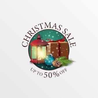 Рождественский современный баннер с 50 продажа на деревянном фоне