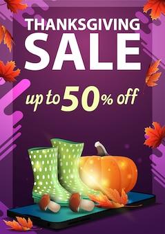 Распродажа на день благодарения, скидка до 50%, фиолетовый вертикальный баннер со скидкой