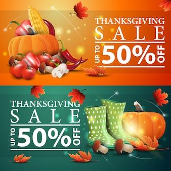 Распродажа на день благодарения, скидка до 50%, два горизонтальных баннера скидок. оранжевый и зеленый скидка шаблон благодарения