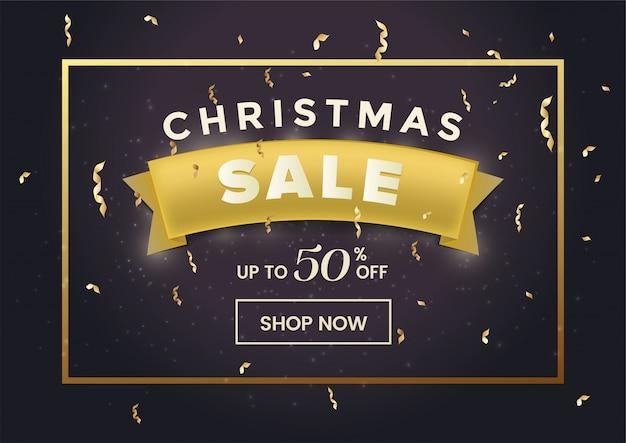 特別なクリスマスセールバナーベクトルテンプレート。最大50%の割引オファー